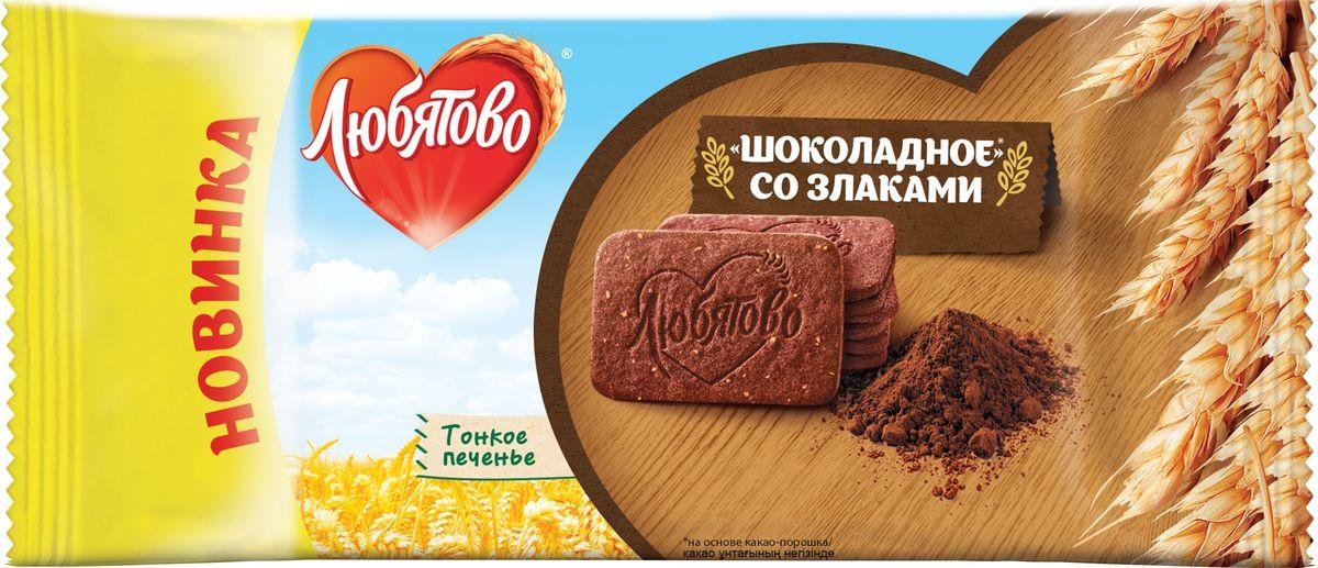 Печенье сахарное Любятово Шоколадное со злаками, 114 г alpen gold шоколад с печеньем оreo со вкусом арахисовой пасты 95 г