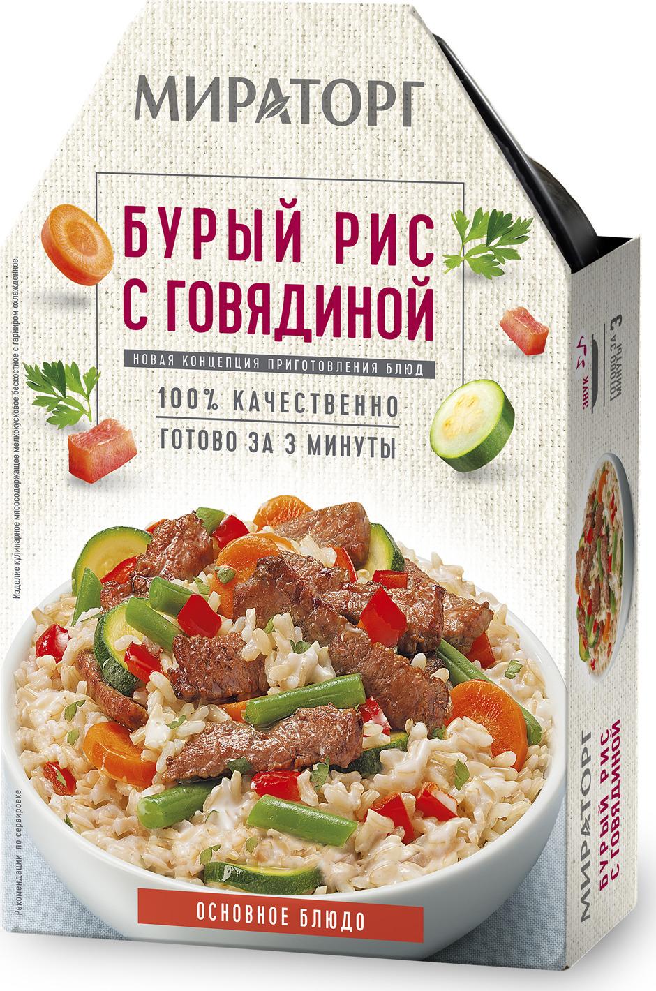 Бурый рис с говядиной Мираторг, 330 г шницель с картофельным пюре под сливочно грибным соусом мираторг 350 г