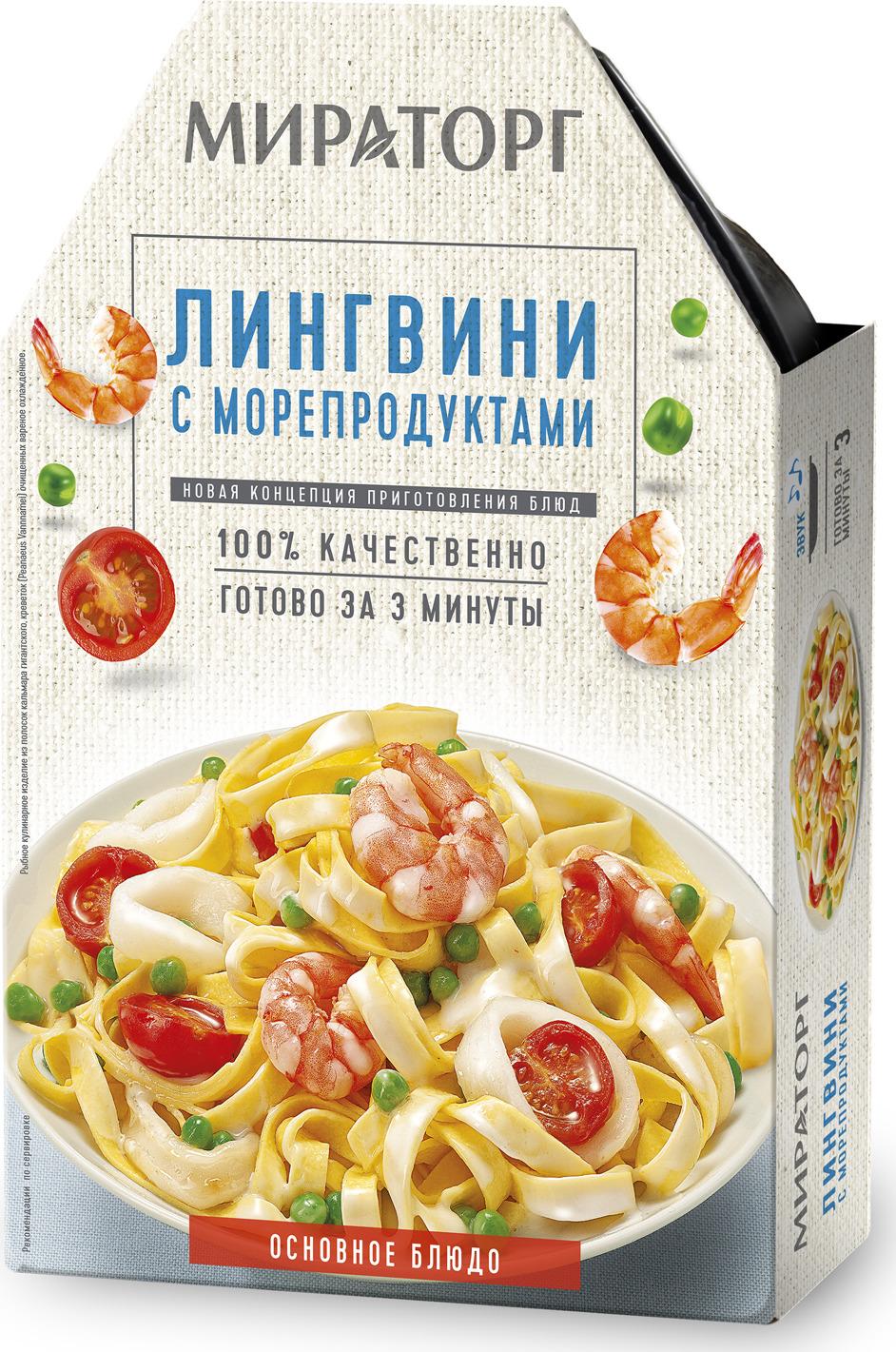 Лингвини с морепродуктами Мираторг, 320 г фэг томаты соленые зеленые 1000 г