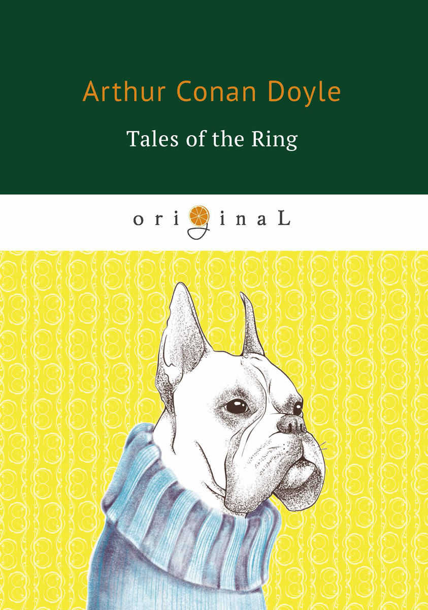 Doyle A.C. Tales of the Ring arthur conan doyle two short stories isbn 978 5 521 07149 4