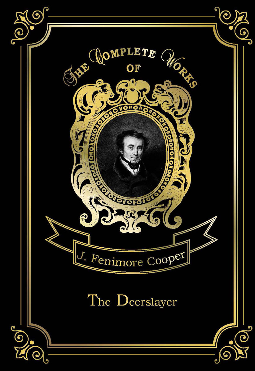 J. F. Cooper The Deerslayer how to be a young writer