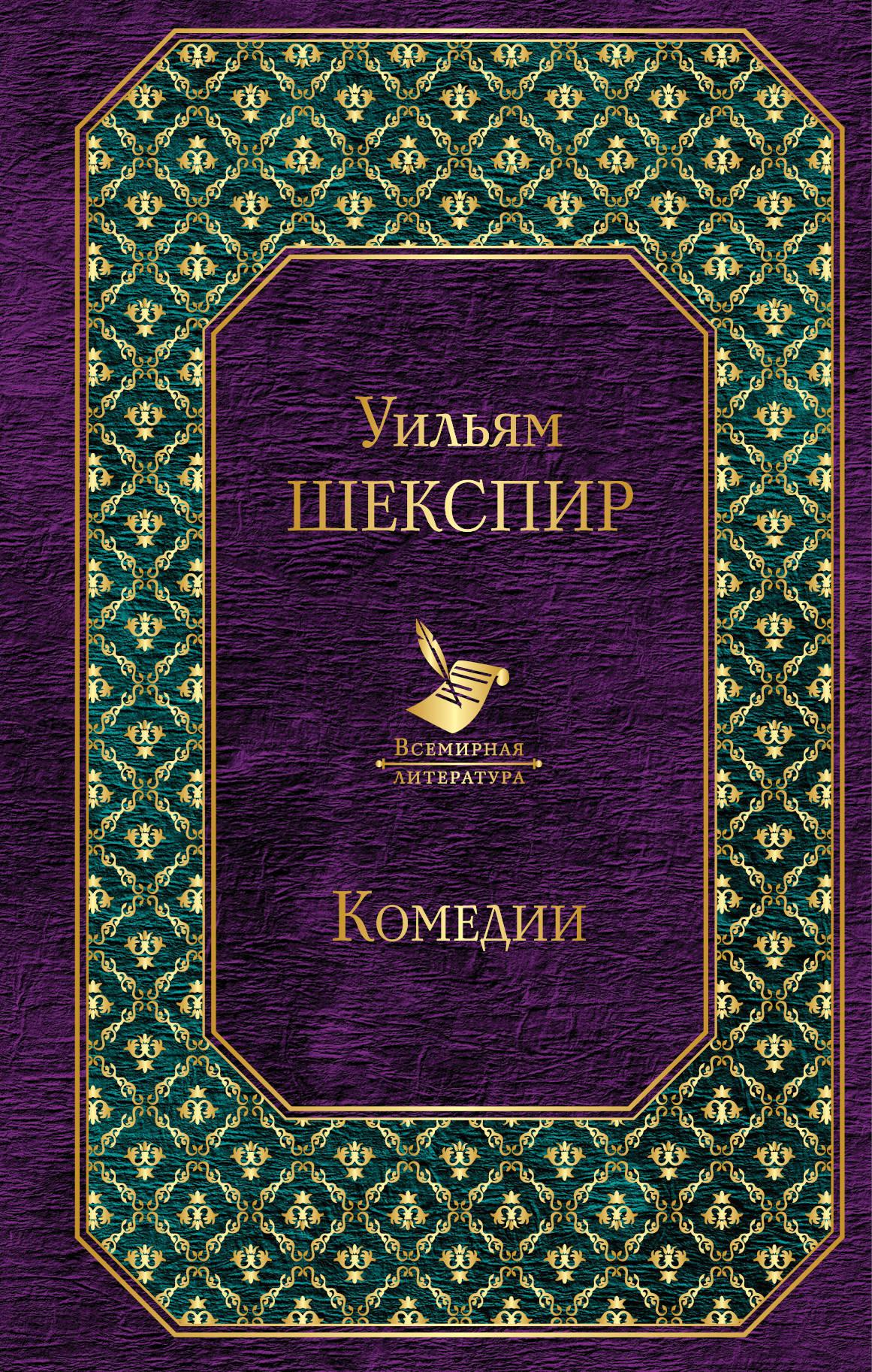Средневековая литература. Возрождение