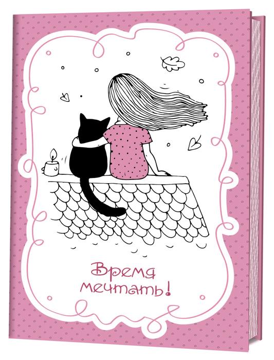 Время мечтать (розовый). Блокнот блокнот кофемана нежные цветы