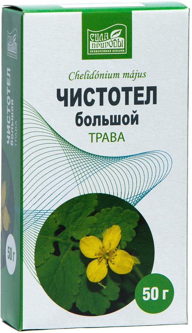 Травяной сбор Чистотел большой трава Сила природы, 50 г