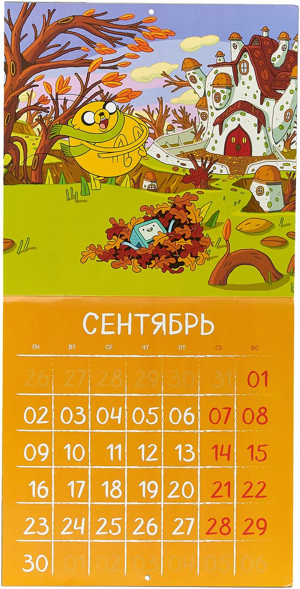 Календарь настенный на 2019 год. Время приключений.