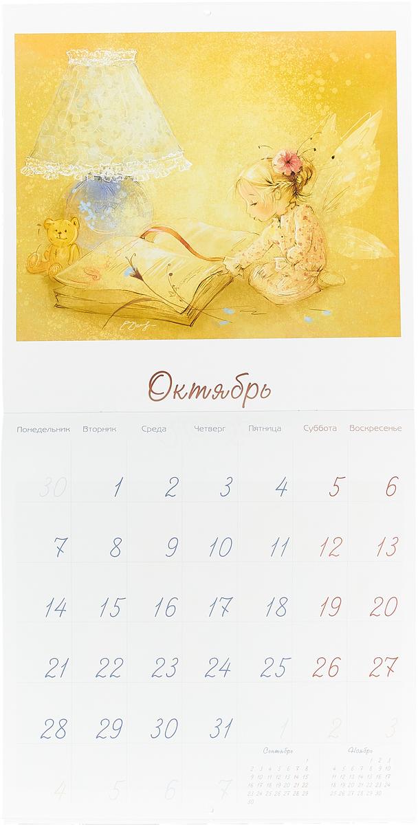 Календарь 2019. Феи удачи.