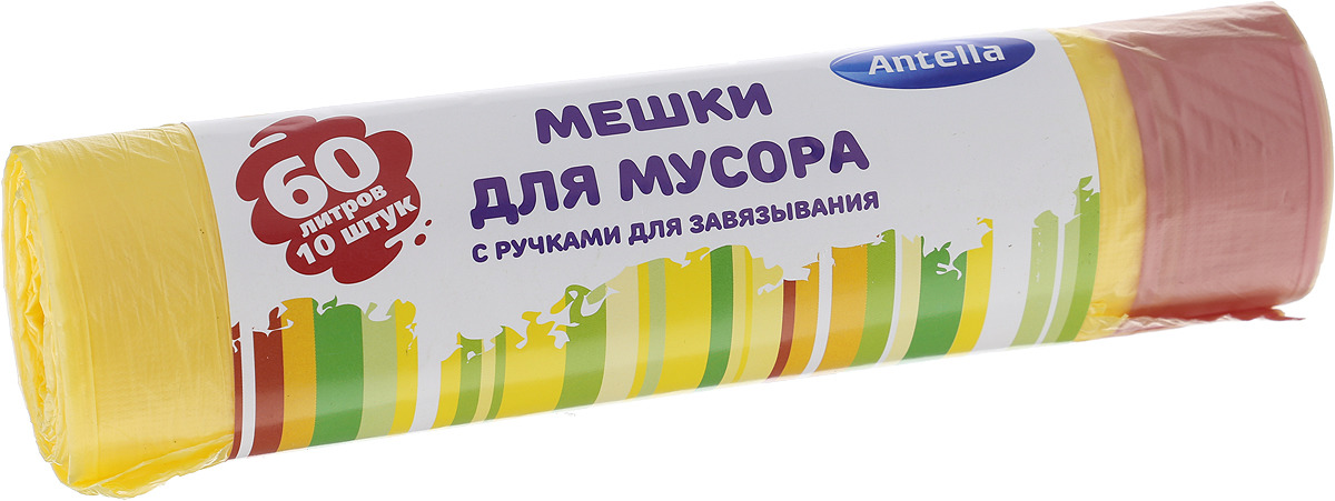 Мешки для мусора Antella, с ручками, цвет: желтый, 60 л, 10 шт