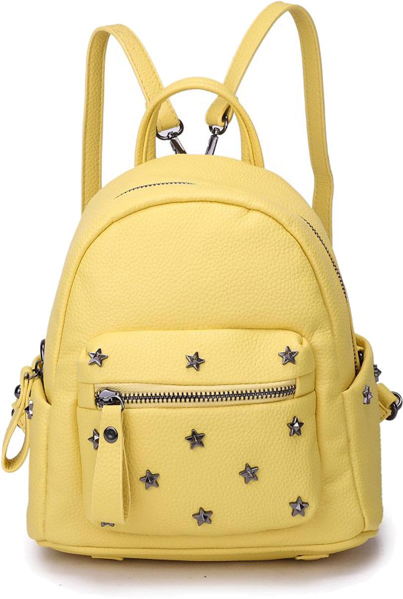 Рюкзак женский OrsOro, цвет: желтый. DW-825/2 рюкзак женский adidas bp cl adicolor цвет желтый 27 л cw0634
