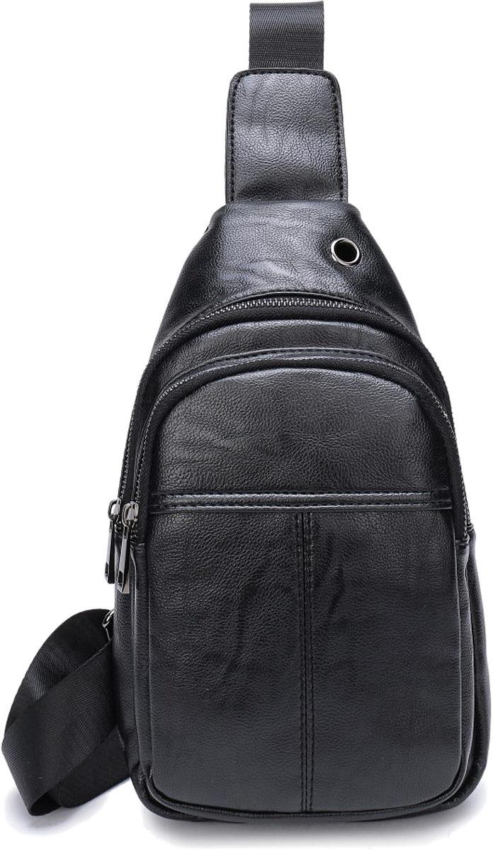 Рюкзак мужской Grizzly, цвет: черный. RM-91/1 цена