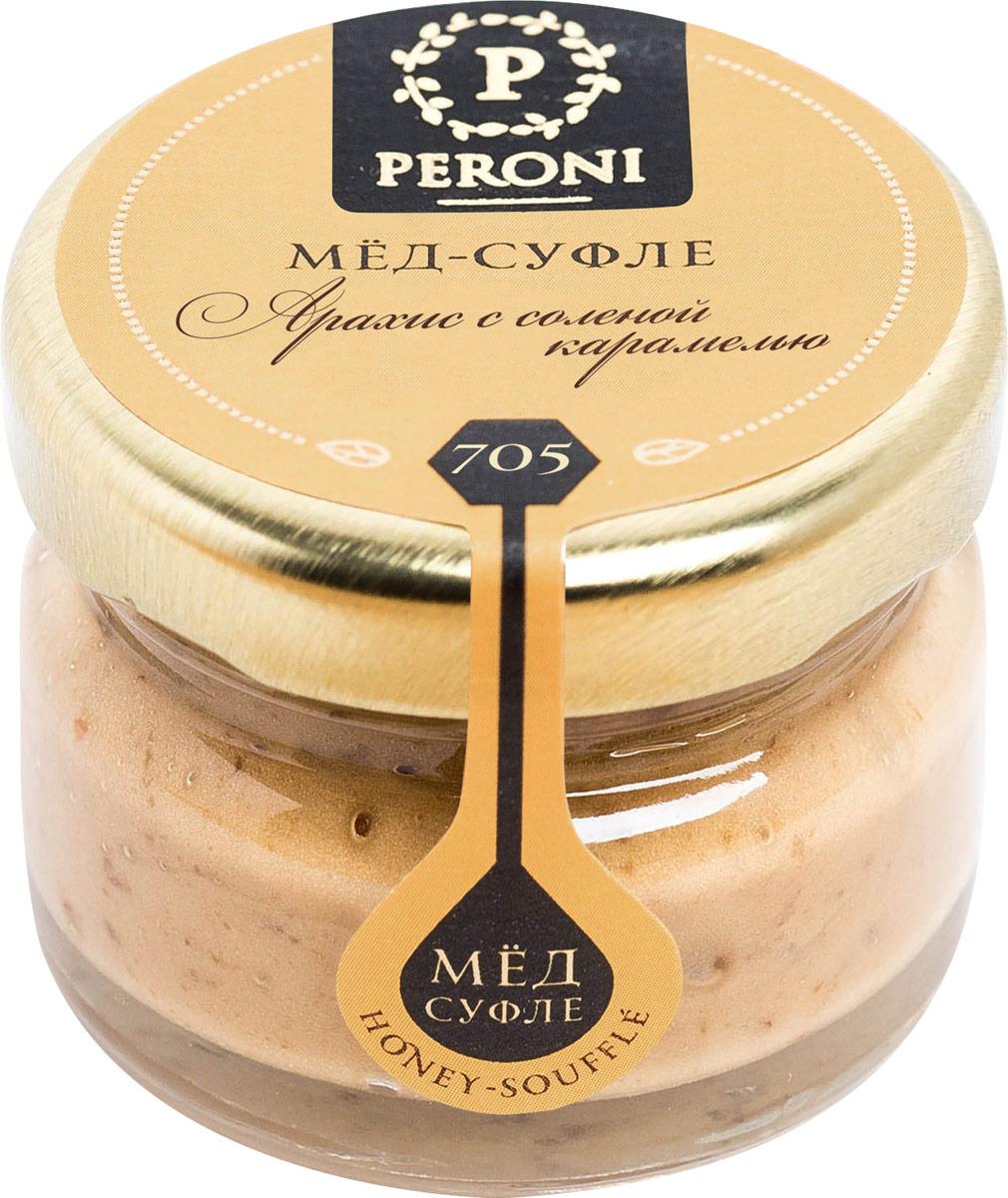 Мед-суфле Peroni Honey соленая карамель, 30 г peroni космополитен с клюквой мед суфле 270 г