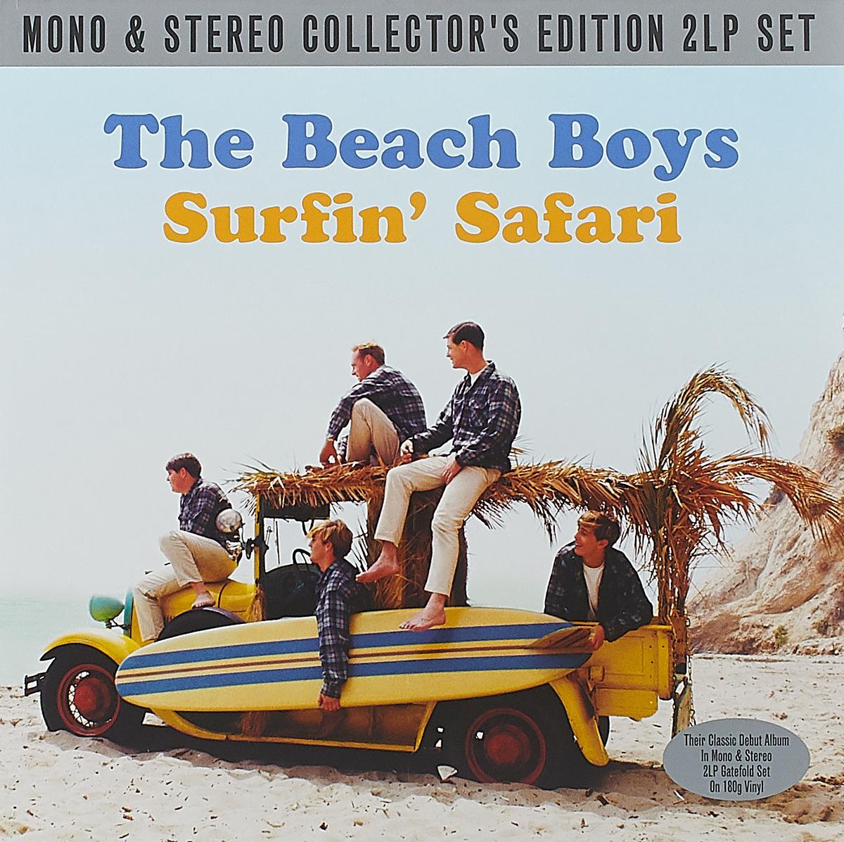 """The Beach Boys"" The Beach Boys. Surfin' Safari. Mono & Stereo (2 LP)"