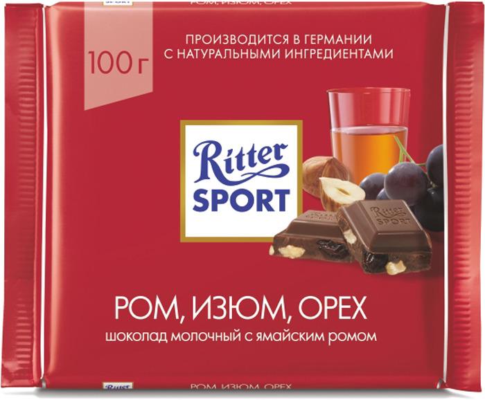 Шоколад молочный Ritter Sport Ром, Орех, Изюм, 100 г ritter sport хрустящее печенье шоколад молочный с начинкой и печеньем 100 г