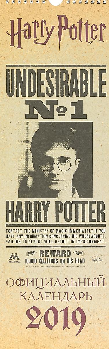 Гарри Поттер Календарь настенный на 2019 год jada гарри поттер фигурка hermione год первый
