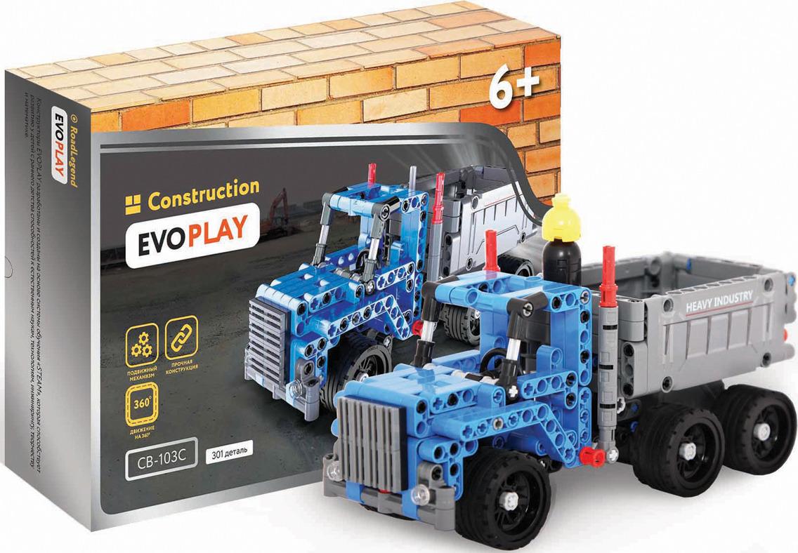 Игрушка конструктор Evoplay Mine Truck, инерционная yours mine