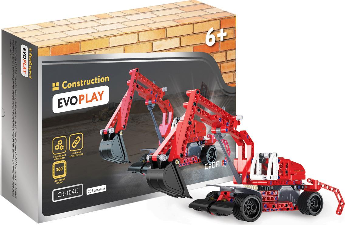 Фото - Игрушка конструктор Evoplay Excavator, инерционная конструктор знаки зодиака водолей avtoys