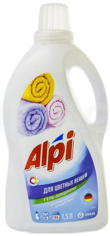 Гель-концентрат Grass ALPI, для цветных вещей, 1,5 л концентрированный бальзам для стирки feed back color без фосфатов 3 л 75 стирок