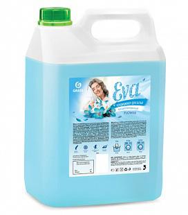 Кондиционер для белья Grass EVA Flower, 5 кг кондиционер для кожи 5 кг grass leather cleaner 131101