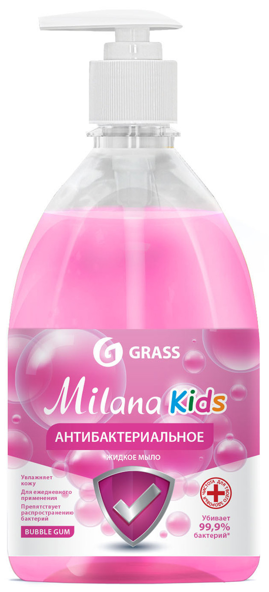 Жидкое мыло Grass Milana Fruit bubbles, антибактериальное, 500 мл dove жидкое крем мыло прикосновение свежести 250 мл