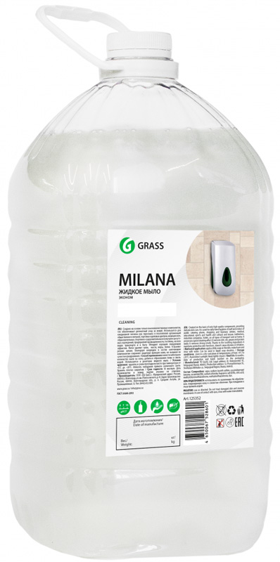 Жидкое мыло Grass Milana. Эконом, 5 кг yi grass residences 20