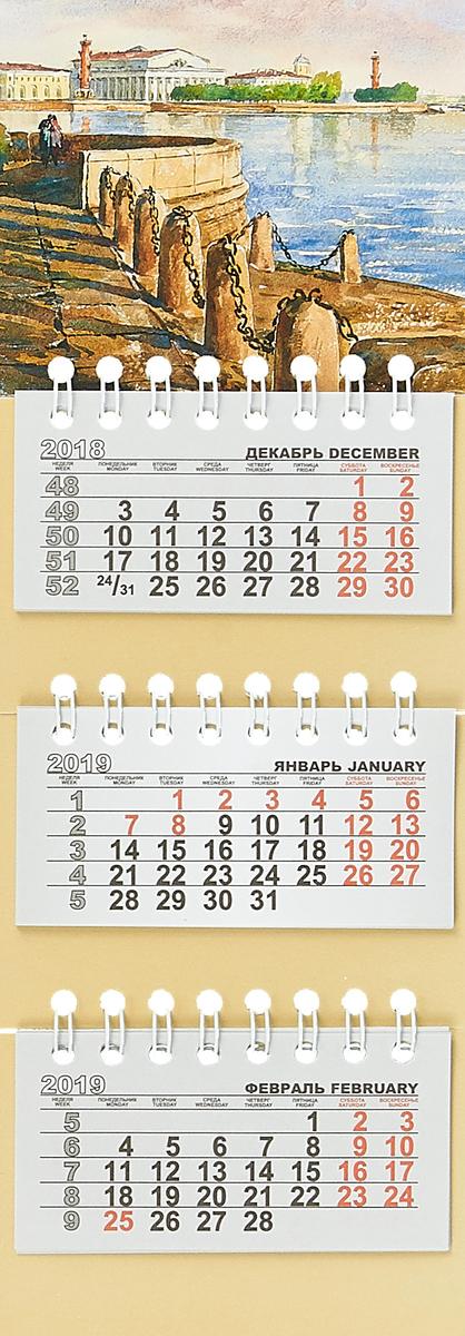 Календарь на спирали микро-трио на 2019 год. Вид на Неву. Акварель