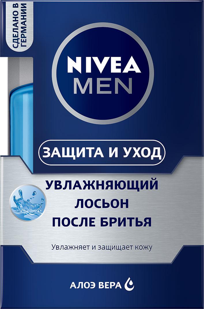 Увлажняющий лосьон после бритья Nivea Защита и уход, 100 мл nivea гель для бритья увлажняющий защита и уход 200мл
