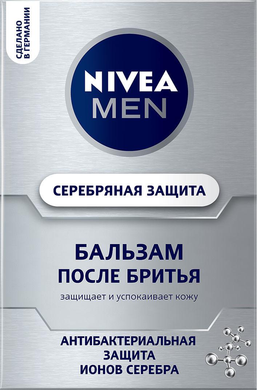 NIVEA Бальзам после бритья Серебряная Защита 100 мл