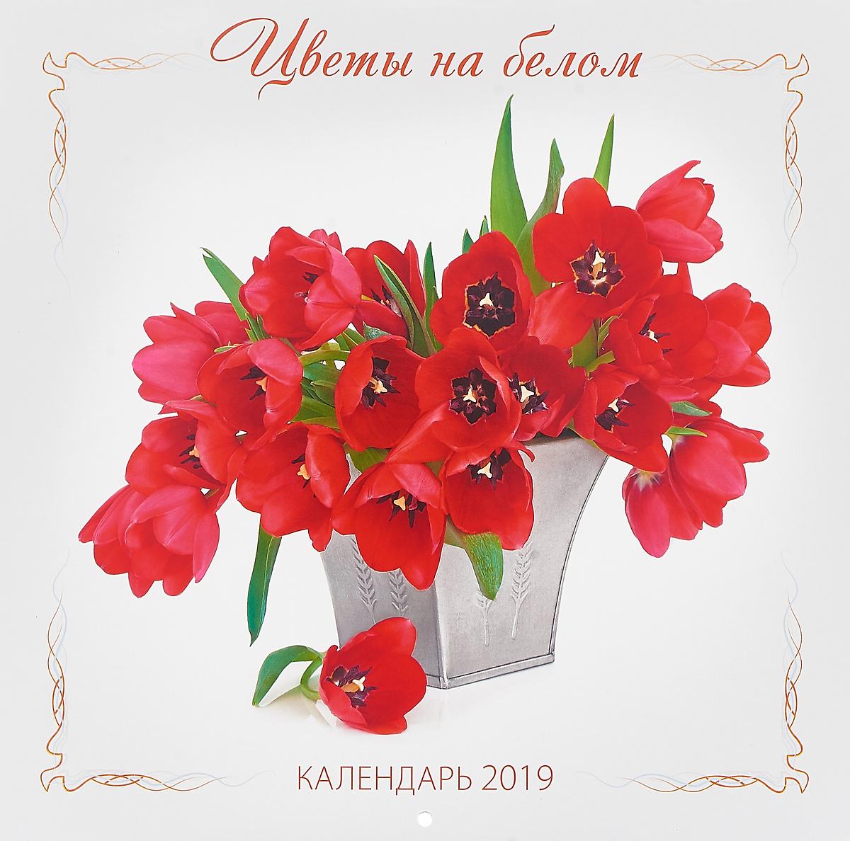 Календарь на спирали на 2019 год. Цветы на белом