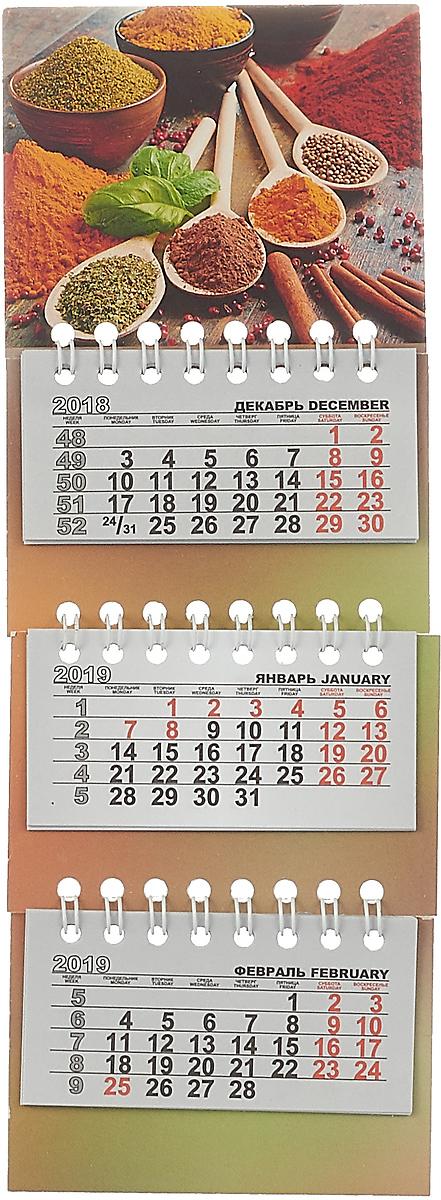 Календарь на спирали микро-трио на 2019 год. Специи