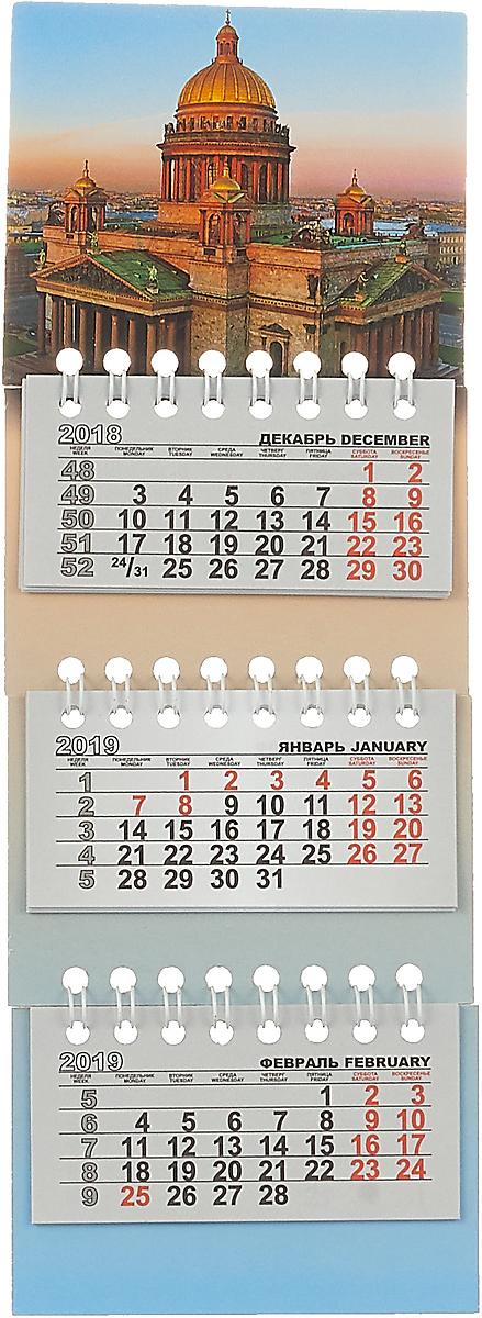 Календарь на спирали микро-трио на 2019 год. Исаакиевский собор