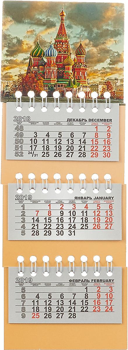 Календарь на спирали микро-трио на 2019 год. Москва календарь м трио на 2018 машина 20 47см 3 х блочный на спирали