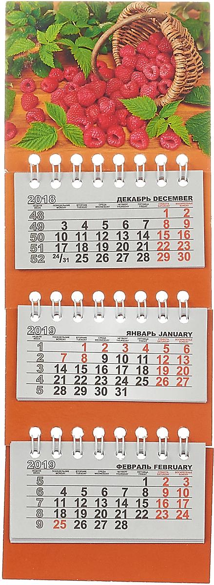 Календарь на спирали микро-трио на 2019 год. Малина ковер oriental weavers транс цвет розовый 80 х 140 см 16744
