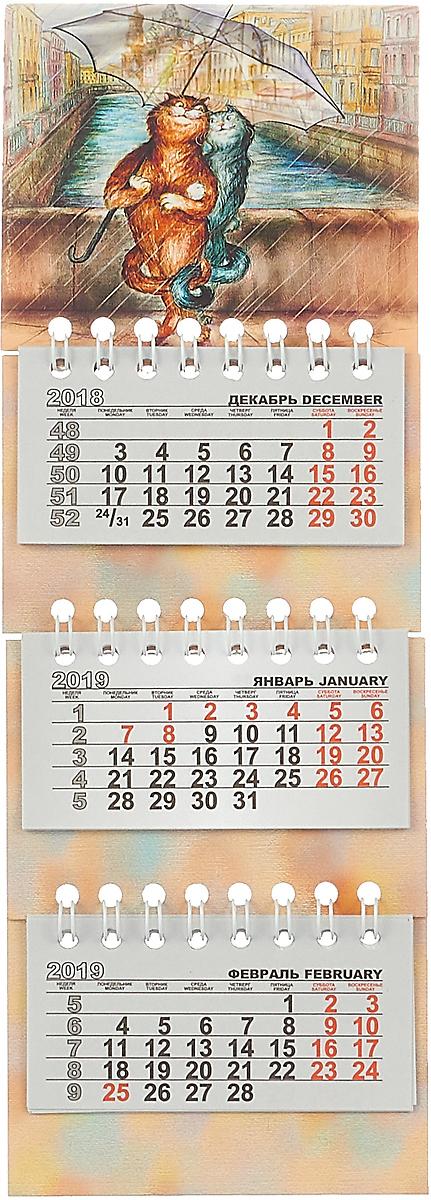 Календарь на спирали микро-трио на 2019 год. Коты на прогулке календарь м трио на 2018 машина 20 47см 3 х блочный на спирали