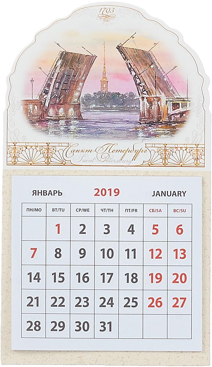 Календарь на магните отрывной  на 2019 год.  Мост акварель.