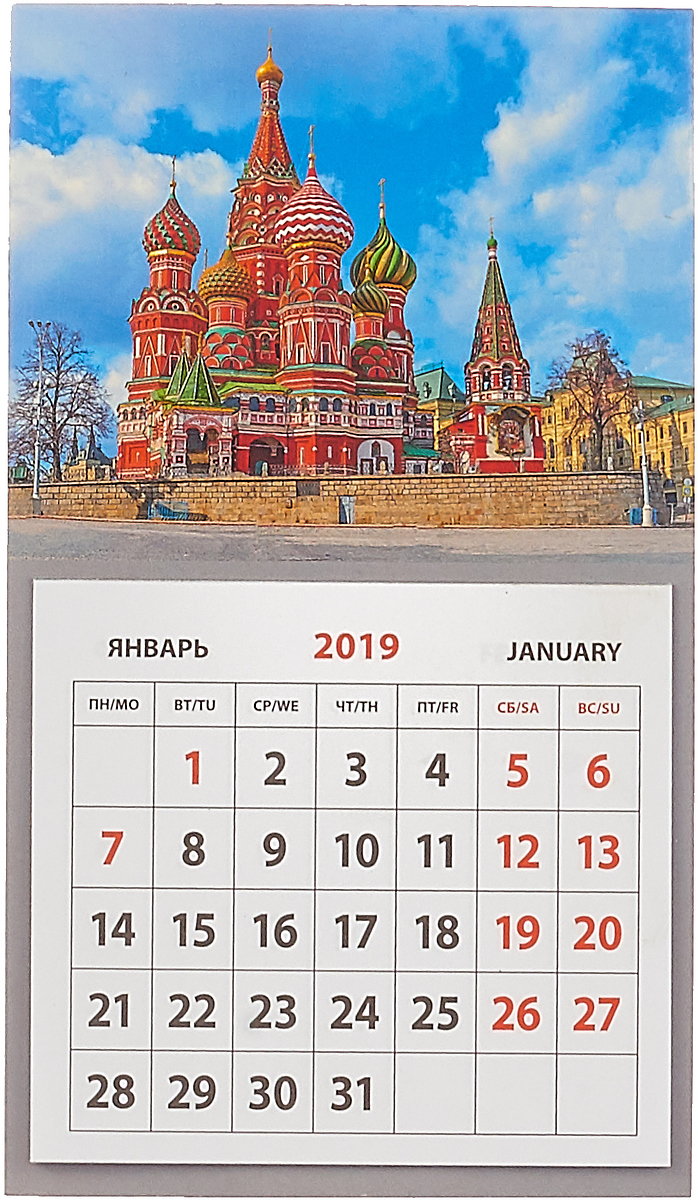 Календарь на магните отрывной  на 2019 год.  Москва.