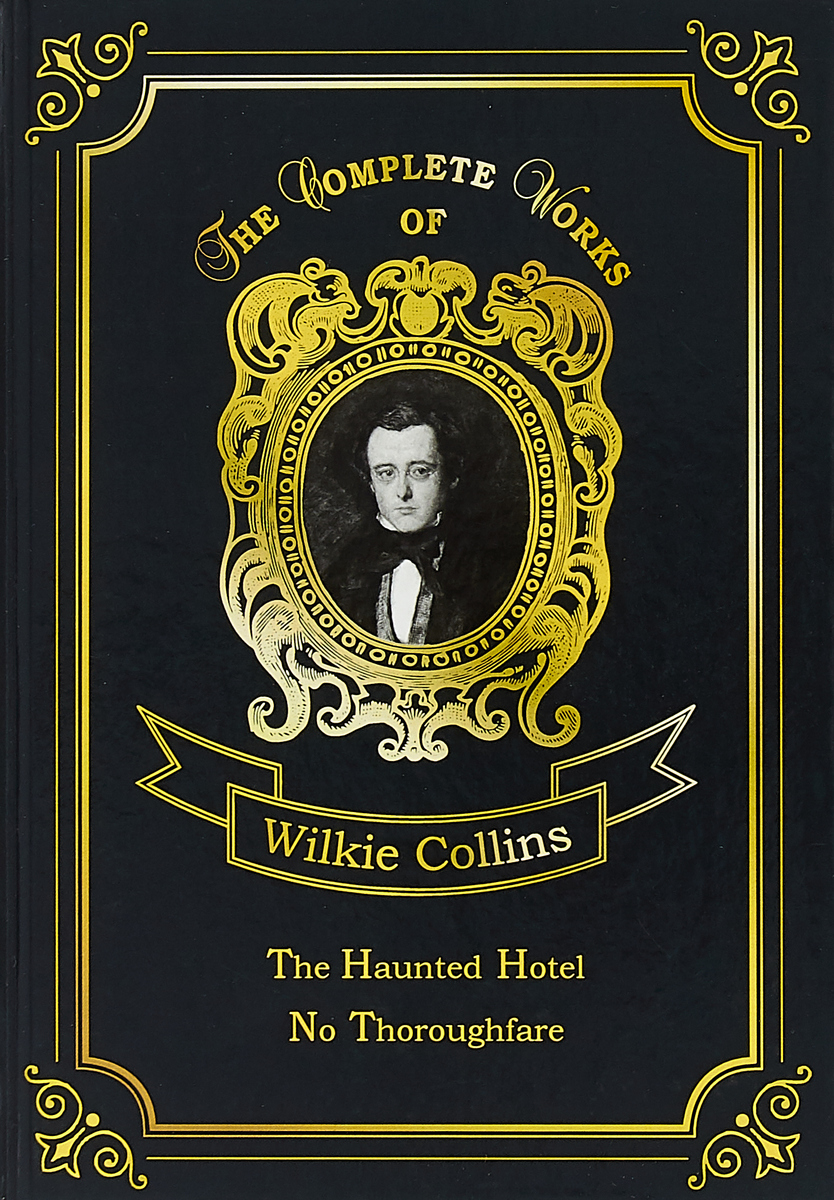 Collins Wilkie The Haunted Hotel & No Thoroughfare cd iron maiden a matter of life and death