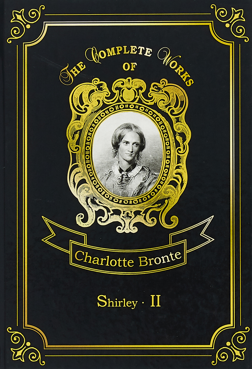 Bronte Charlotte Shirley: Part 2 the bronte sisters three novels jane eyre wuthering heights and agnes grey
