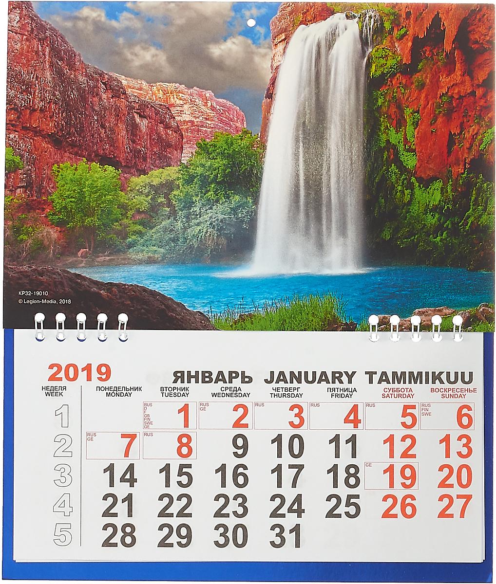 Календарь отрывной на 2019 год. Водопад rdr young adult dracula audio cd