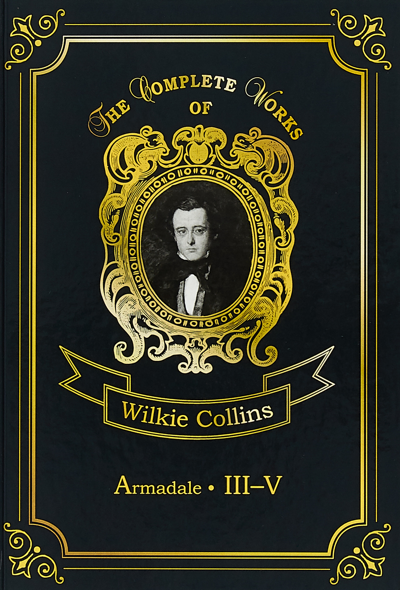W. Collins Armadale III-V collins essential chinese dictionary