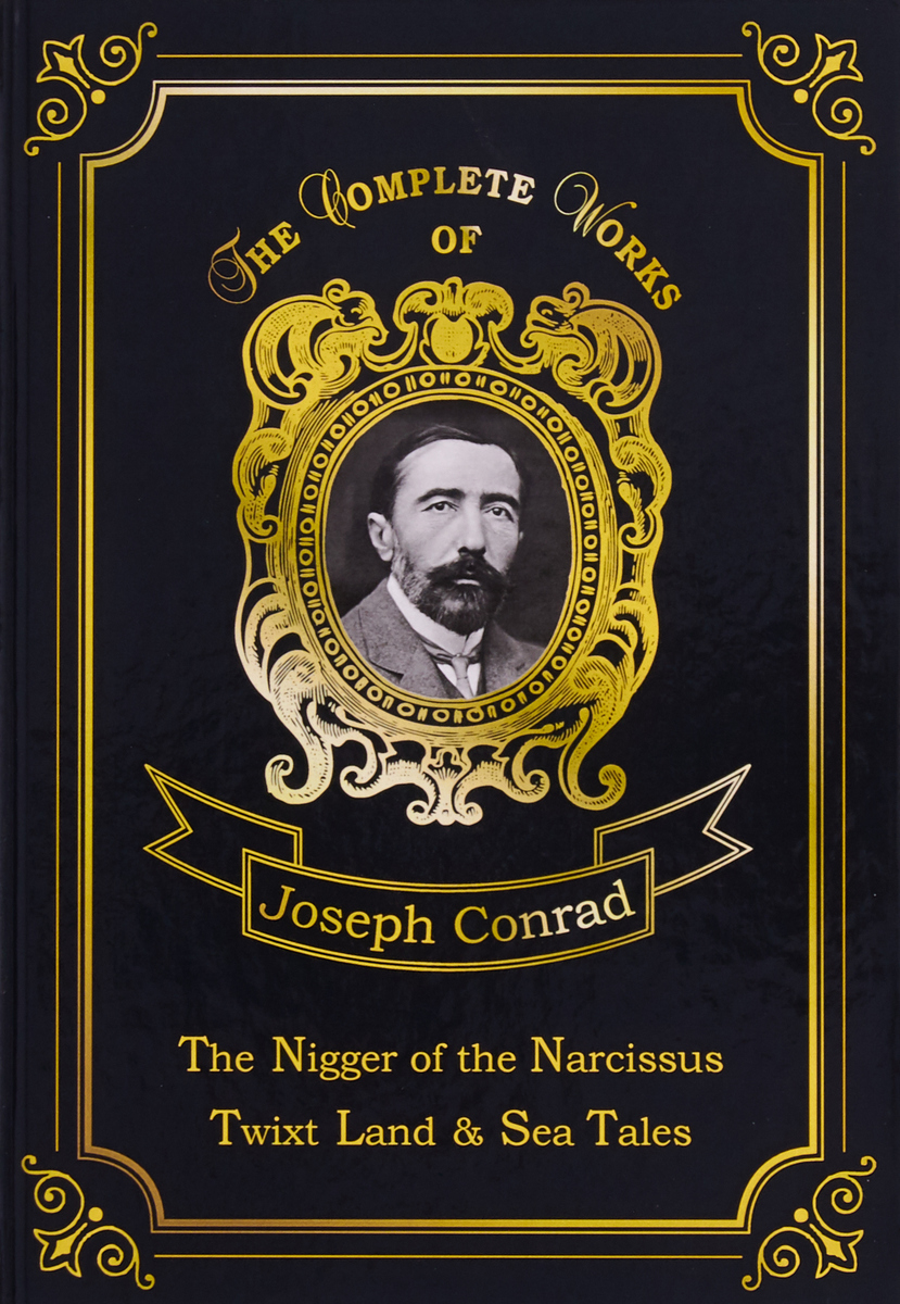 Joseph Conrad The Nigger of the Narcissus: Twixt Land & Sea Tales a suit of vintage faux gem rhinestone oval necklace and earrings for women