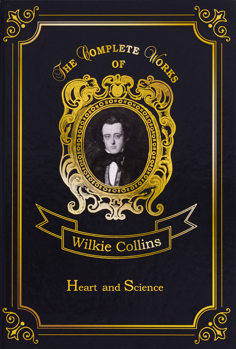Collins Wilkie Heart And Science the ghost and mrs mcclure
