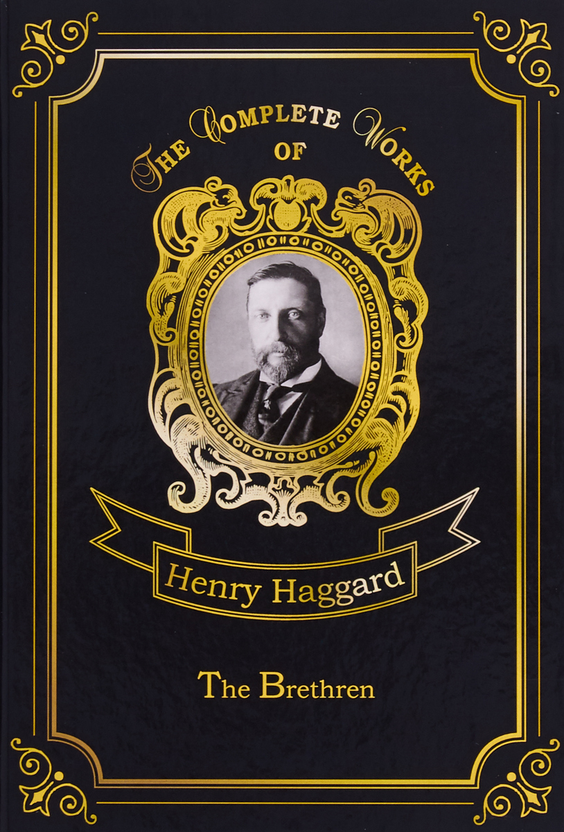 Henry Haggard The Brethren henry the buttonsmith paula identification set