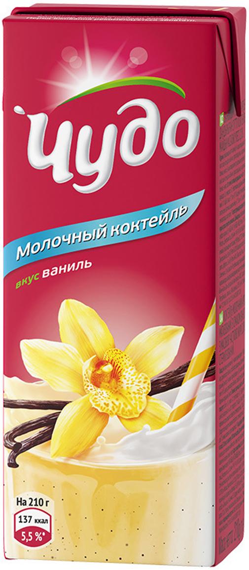 Коктейль со вкусом ванили 2% Чудо, 200 г