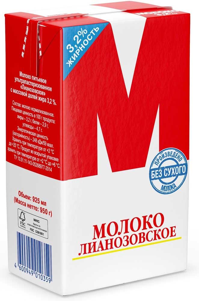 Молоко ультрапастеризованное 3,2% М Лианозовское, 950 г молоко ультрапастеризованное 3 2% м лианозовское 1 5 л
