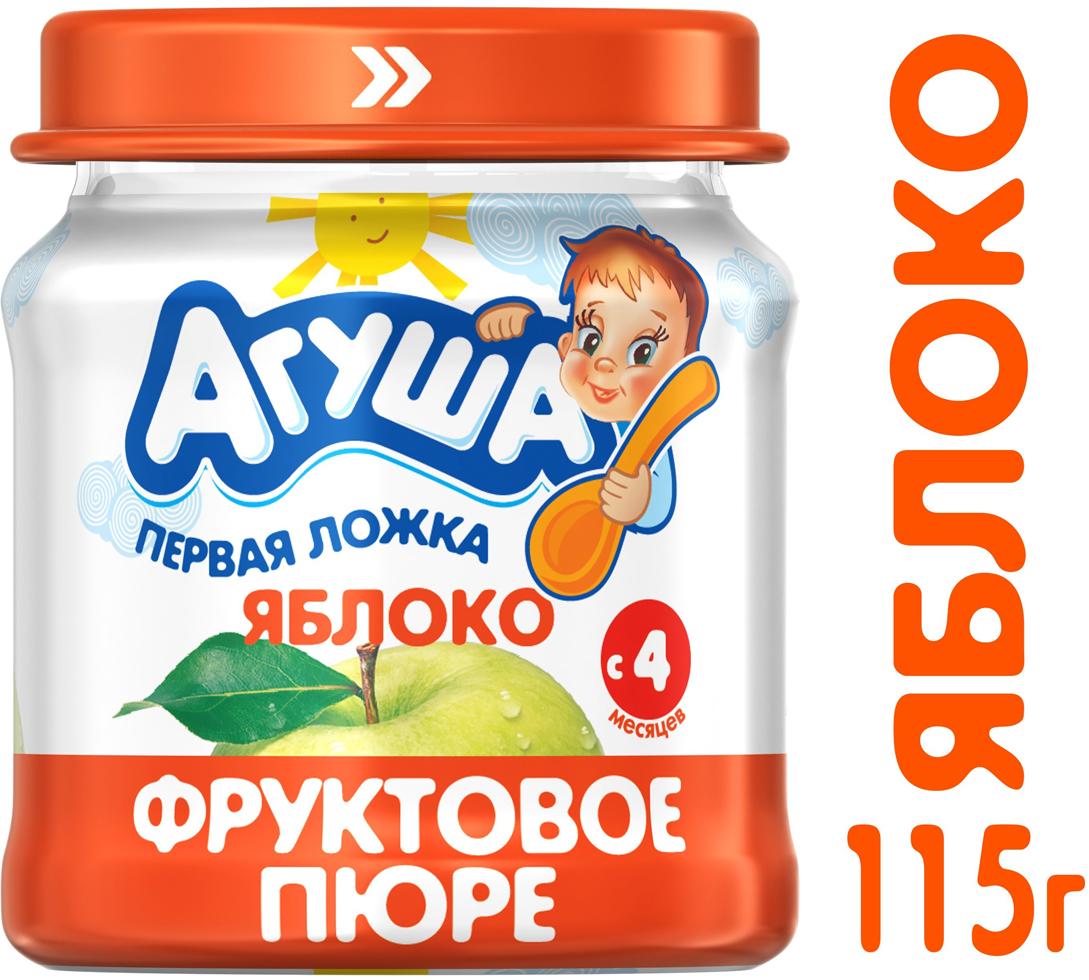 Пюре фруктовое с 4 месяцев Агуша Яблоко, 115 г агуша пюре мясное агуша говядина 6 2