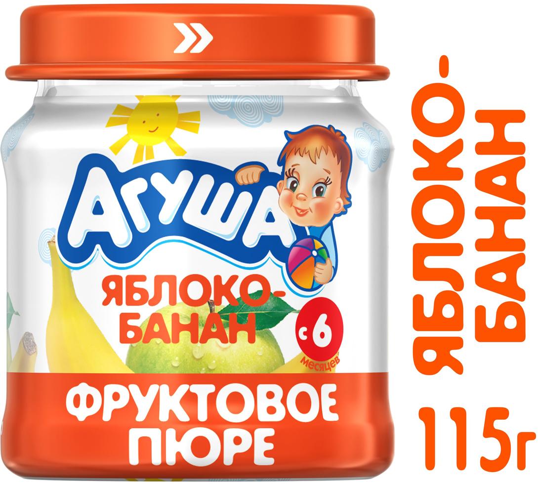 Пюре фруктовое с 6 месяцев Агуша Яблоко-Банан, 115 г агуша пюре мясное агуша говядина 6 2
