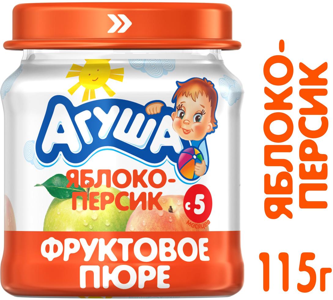 Пюре фруктовое с 5 месяцев Агуша Яблоко-Персик, 115 г агуша пюре мясное агуша говядина 6 2
