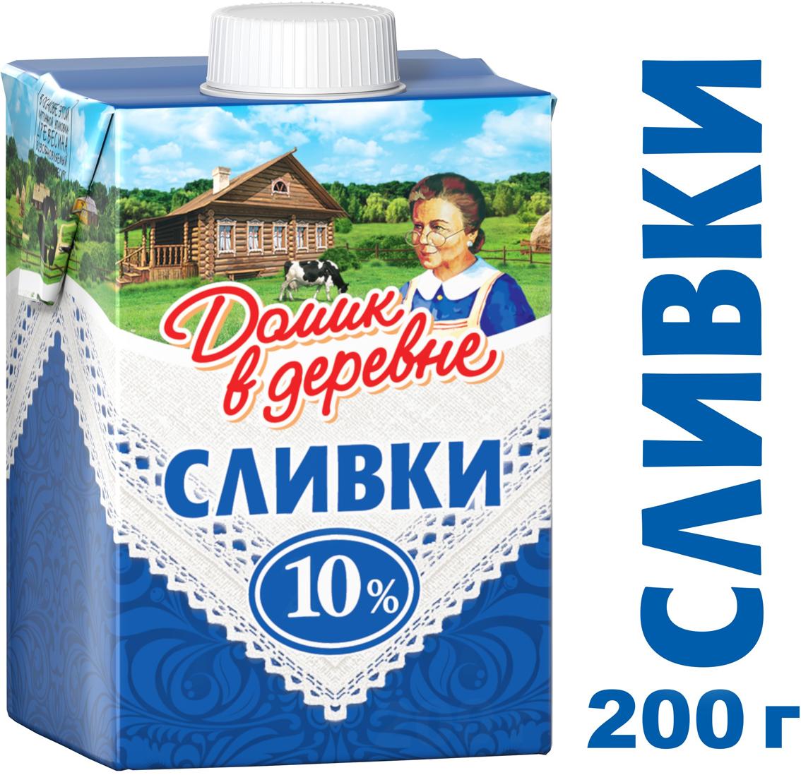 Сливки стерилизованные 10% Домик в деревне, 200 г молочные продукты