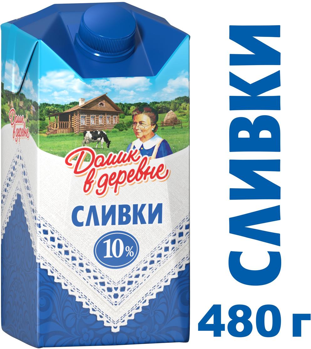 Сливки стерилизованные 10% Домик в деревне, 480 г молочные продукты
