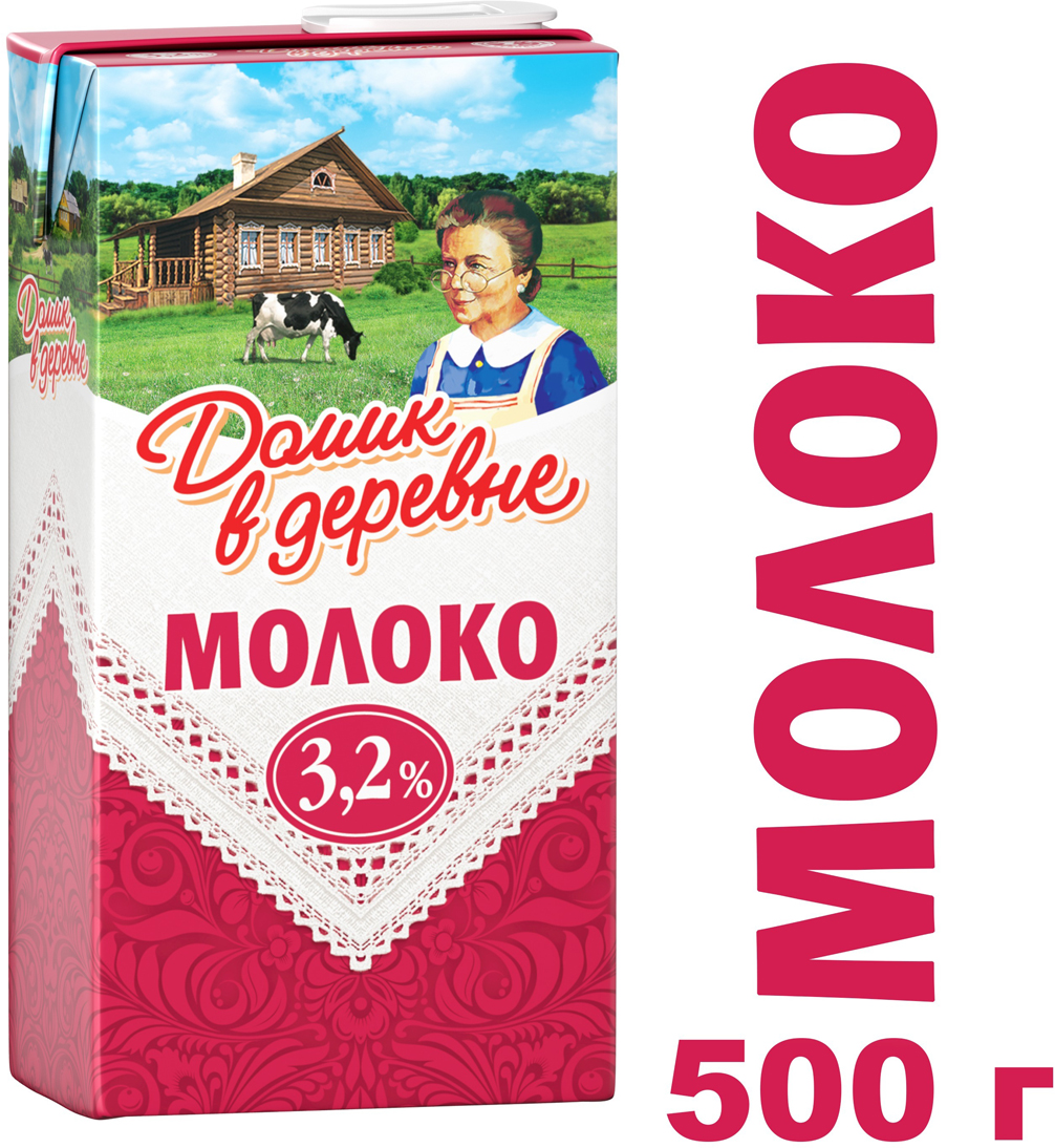 Молоко ультрапастеризованное 3,2% Домик в деревне, 0,5 л