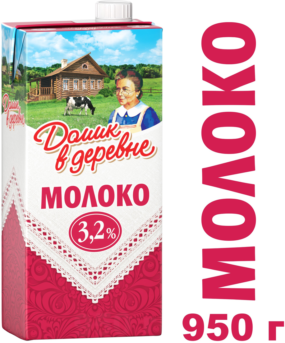 Молоко ультрапастеризованное 3,2% Домик в деревне, 950 г